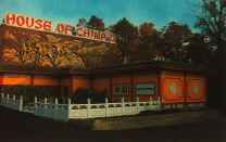 Chinese Restaurants In Clarks Summit Pa